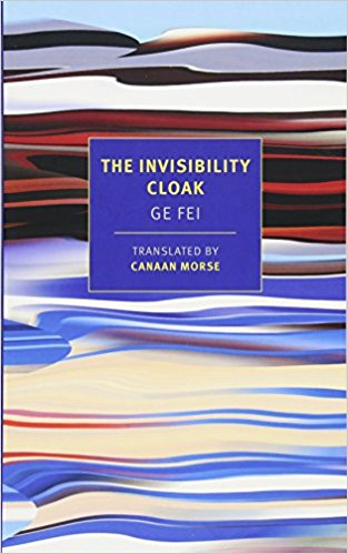 invisibility cloak book cover